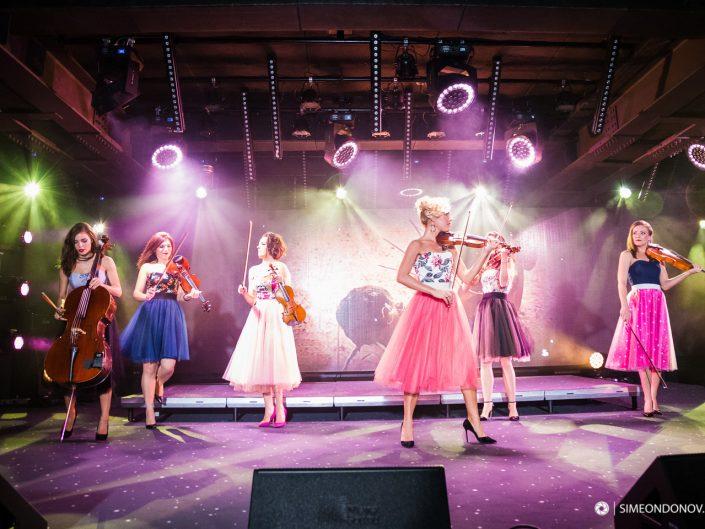 25 години Евромаркет - Destiny Quartet