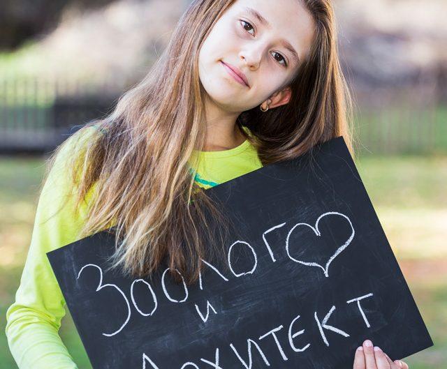 Ученическа портретна фотография, София