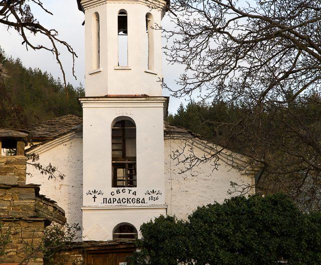 """Църквата """"Св. Параскева"""", село Лещен"""