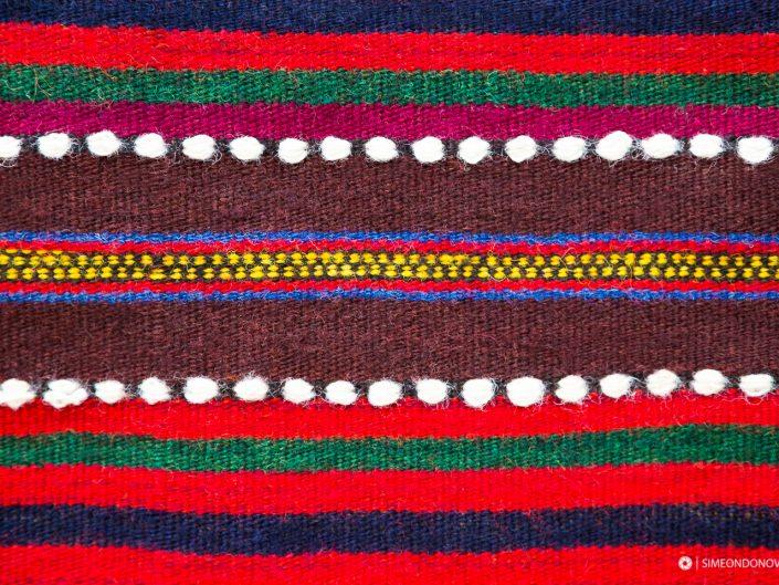 Традиционна родопски черга - фрагмент