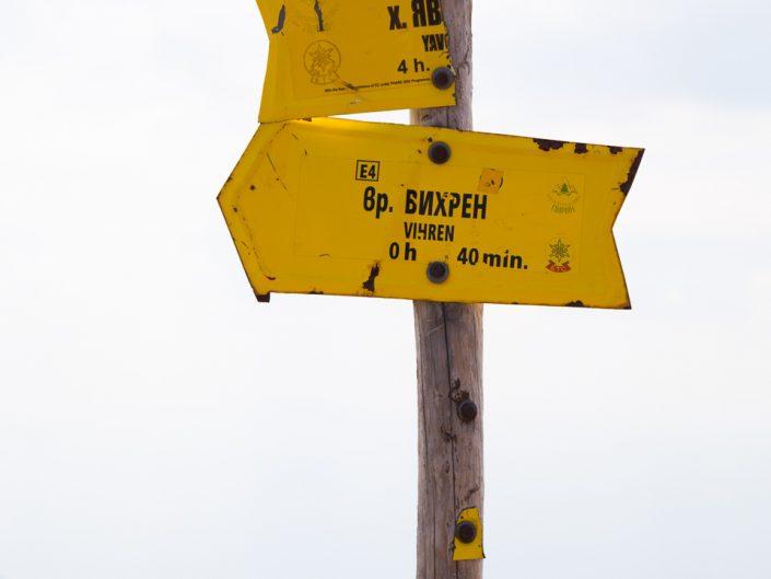 Указателна туристическа табела на Премката, Национален парк Пирин