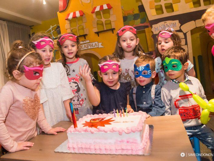 Детски рожден ден, София