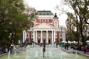 Народен театър Иван Вазов, град София