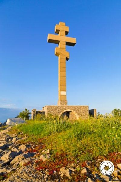 The Okolchitsa peak – National Park of Hristo Botev