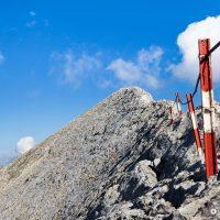 Металното въже на Кончето под връх Бански суходол, Национален парк Пирин