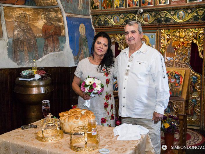 Златна сватба, София